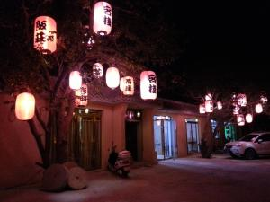 Photo of Dunhuang Xi Jia Inn