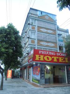 Photo of Phuong Dong Hotel