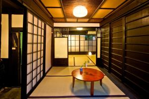 Photo of Guesthouse Setsugekka