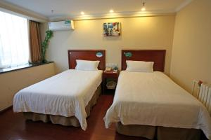 Green Tree Inn Hebei Qinhuangdao Sun City Express Hotel