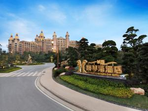 Photo of Chimelong Hengqin Bay Hotel