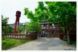 Photo of Leshan Fodi Inn