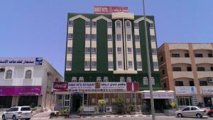 Photo of Darbat Hotel