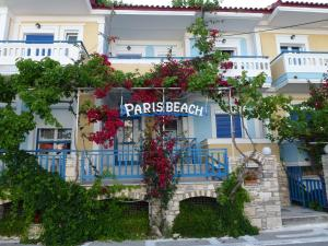 Photo of Paris Beach Hotel