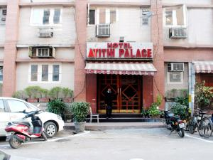 Photo of Hotel Atithi Palace