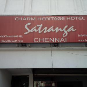 Photo of Satsanga Hotel