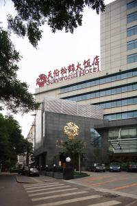 Photo of Sunworld Hotel Wangfujing