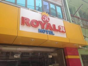 Photo of Royal 74 Hotel