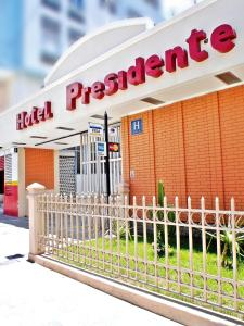 Photo of Hotel Presidente Huancayo