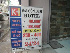 Photo of Sai Gon Dem Hotel