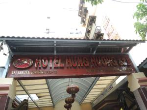 Photo of Hung Huong Hotel