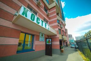 Photo of Siberian Hostel