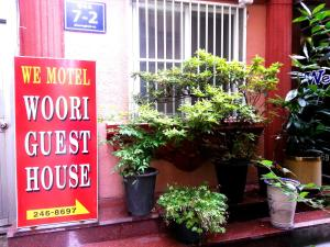 Photo of Woori Guesthouse