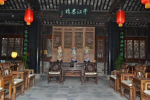 Photo of Suzhou Pingjiang Lodge