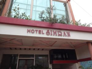 Photo of Hotel Simran