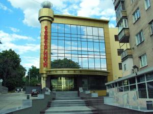 Photo of Soborniy Hotel