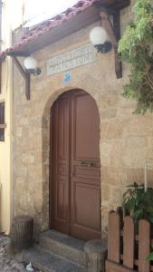 Photo of Stavros Pension