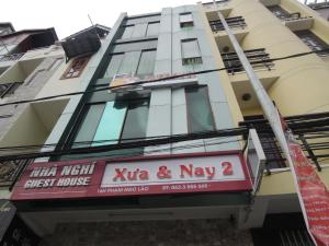 Photo of Da Lat Xua & Nay 2 Hotel