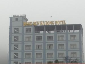 Photo of Bong Sen Ha Long Hotel