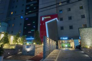 Photo of Life Style F Hotel