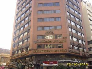 Photo of Cairo Khan Hotel