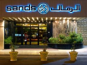 Photo of Sands Hotel Jeddah