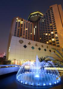 Photo of Xiyuan Hotel