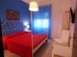 Bed and Breakfast La Darsena di Fiumicino, Fiumicino