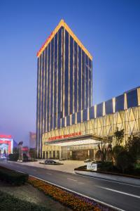 Photo of Wanda Realm Nanchang