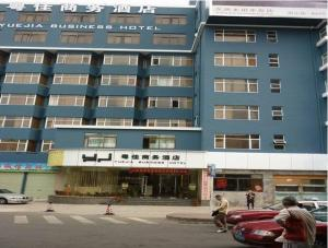 Yuejia Business Hotel