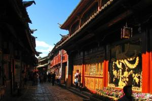 Photo of Homestay In Lijiang
