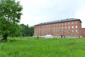 Hotel Vega, Hotels  Solikamsk - big - 32