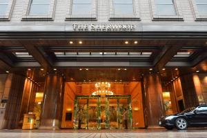 Photo of The Sherwood Taipei