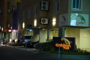Golden Park Hotel Apartments