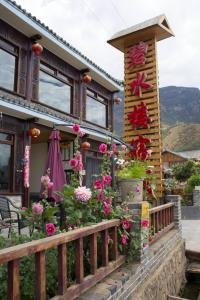 Photo of Lugu Lake Bishuilou Guest House
