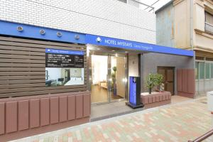 Photo of Hotel My Stays Ueno Iriyaguchi