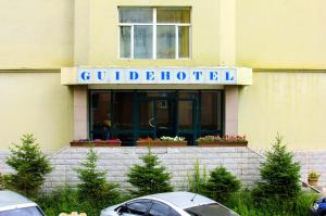 Photo of Guide Hotel