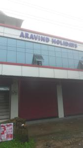 Photo of Aravind Holidays