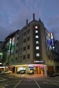 Photo of Yo Lai Hotel