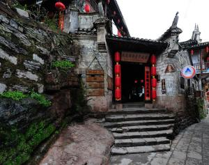 Photo of Fenghuang Zhongtian International Youth Hostel