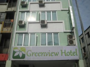 Photo of Green View Hotel