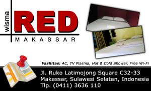 Photo of Wisma Red