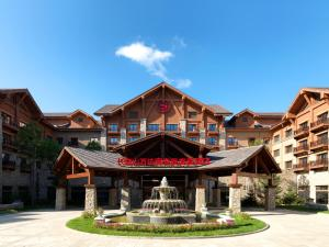 Photo of Sheraton Changbaishan Resort