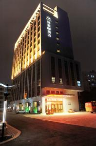 Photo of Jing Tong 101 Hotel Nanning