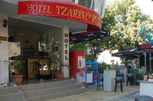 Photo of Hotel Tzarevo Plaza