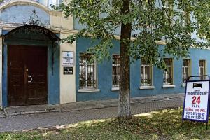 Photo of Proletarsky Hostel