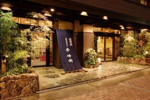 Photo of Hotel Shuhokaku