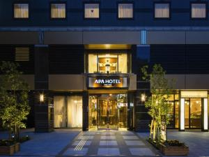 Photo of Apa Hotel Hanzomon Hirakawacho