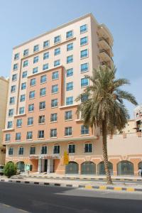 Baiti Hotel Apartments Sharjah