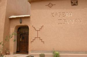 Photo of Kasbah Iswan